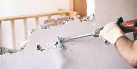 демонтаж стены в доме